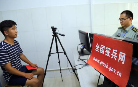 广东今年征兵工作从8月1日开始 大学生参军可获奖励