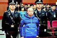 """赵志红自认""""呼格案""""真凶 最高法:证据不足 不予确定"""