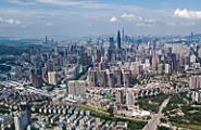 (全文)中共中央 国务院关于支持深圳建设中国特色社会主义先行示范区的意见