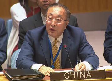 """中国代表说中方无意参加所谓""""中美俄军控谈判"""""""