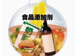二季度食品抽查结果:超量用食品添加剂占不合格首因