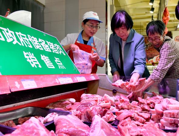 中央储备冻猪肉拟投放1万吨 成交企业不得借机囤积