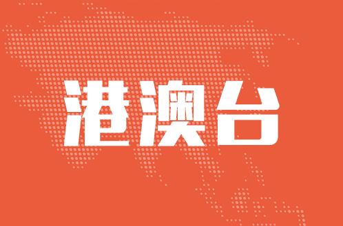 香港特区政府宣布取消国庆烟花汇演
