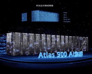 """检索20万颗星星只需10秒!这款AI产品能""""擎天"""""""