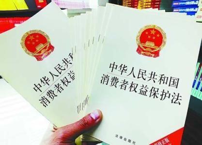 中消協權威解讀2019年消費投訴維權新動向
