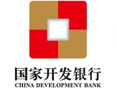 国开行发放应急贷款20亿元支援武汉抗击疫情