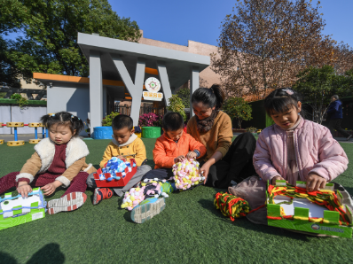 北京市大中小学幼儿园将延期开学