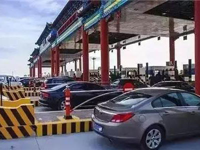 小型客车春节免费通行时间延长至2月2日24时