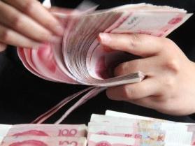 浙江收網3起特大地下錢莊案 涉案金額超1200億元
