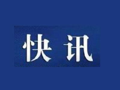 香港一佛堂确诊13例新冠肺炎病例 专家称或已有二代传播