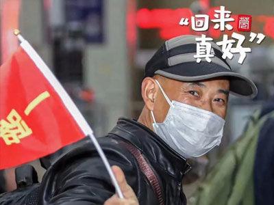 口罩也遮不住返粤工人脸上的笑意