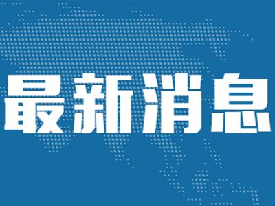 干货满满!深圳最全惠企政策!