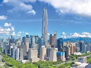 深圳:坚持把先行示范区建设作为总牵引总要求 以优异成绩庆祝经济特区建立40周年