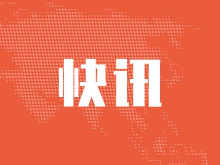 京广铁路郴州段塌方区段上下行线路恢复通车