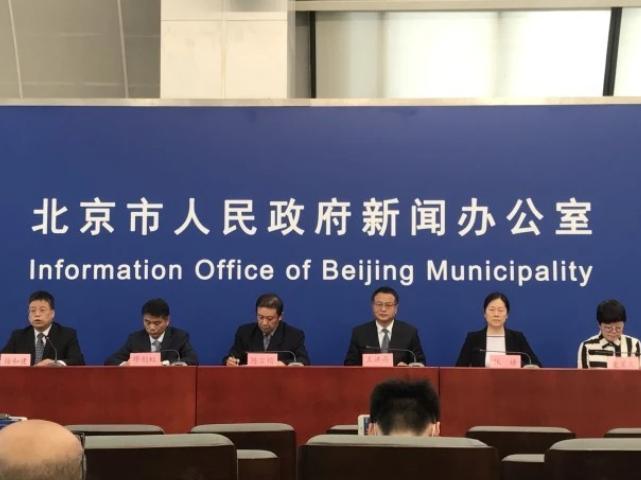 北京豐臺區新增兩例新冠肺炎確診病例 為同一單位員工
