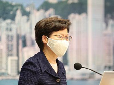 林郑月娥:会主动注销她仍有效的美国签证