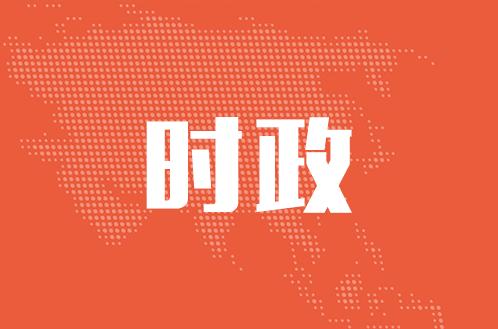 香港政团支持由全国人大常委会就香港特区第六届立法会继续运作作出决定