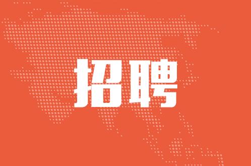 深圳我看华腾网络技术有限公司 运营部总监招聘启事