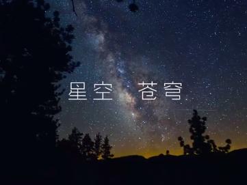 火星車命名、月球樣品離京展出……中國航天日來了!