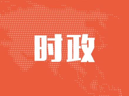 天问一号成功着陆火星 习近平代表党中央、国务院和中央军委致电祝贺!