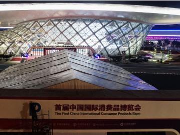 综合消息:共享发展机遇 彰显共赢之道——多国人士称赞中国举办首届消博会