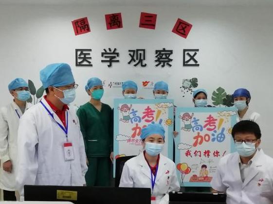 廣州7日凌晨發現一名核酸檢測陽性高三考生 已在醫院參加高考