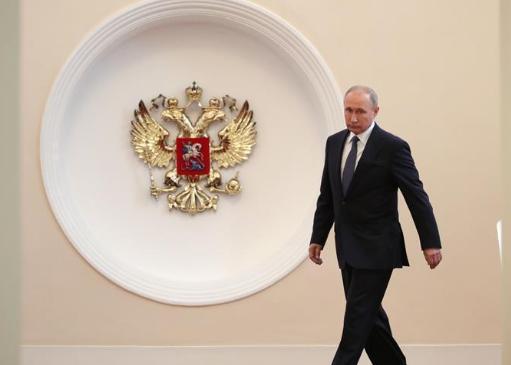 普京宣誓就任俄罗斯新一届总统